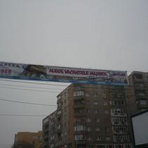 Banner stradal